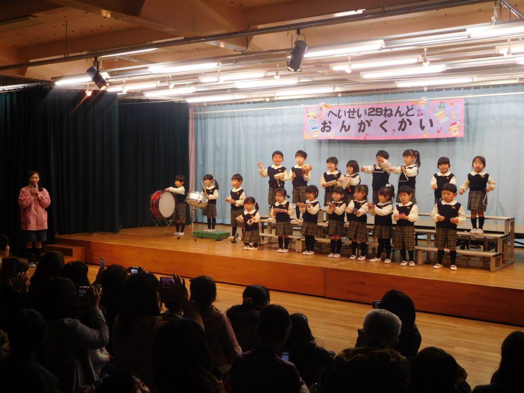 平成29年度 音楽会 年少の部