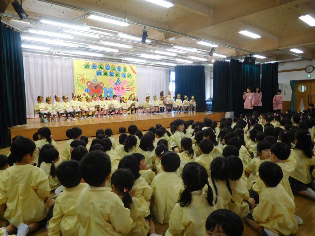 平成30年度 4月のお誕生日会