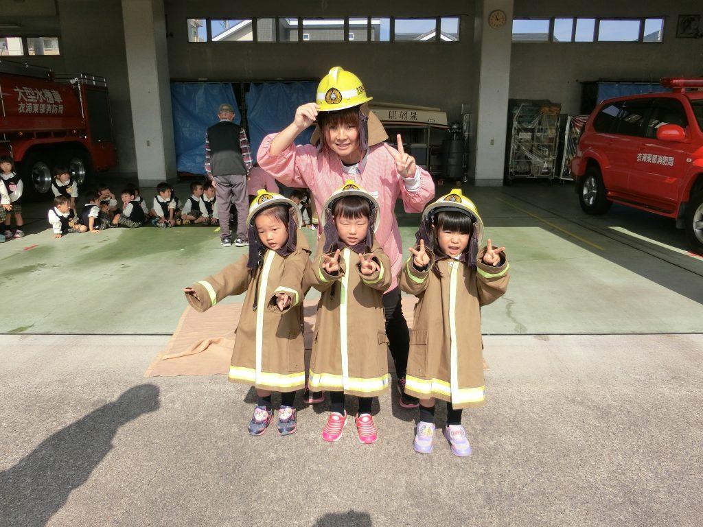 消防署見学(年少)